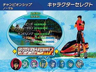 Samurai Nintendo Wave Race Blue Storm Gamecube